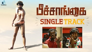 Peechaankai Song Lyrics