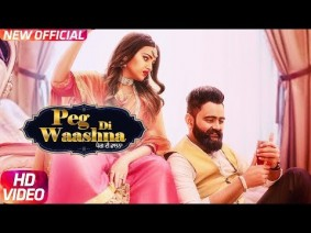 Peg Di Waashna Song Lyrics