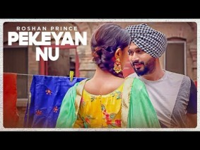 Pekeyan Nu Song Lyrics
