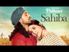 Sahiba Song Lyrics