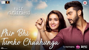 Phir Bhi Tumko Chaahunga Song Lyrics