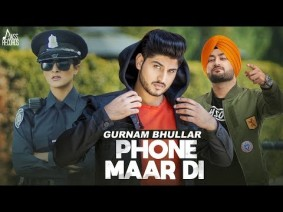 Phone Maar Di Song Lyrics