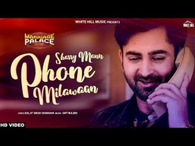 Phone Milawaan Song Lyrics