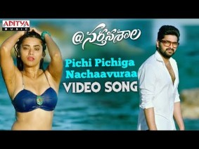 Pichi Pichiga Nachaavuraa Song Lyrics