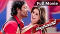 Pilla Neevalla Song Lyrics