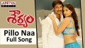 Pillo Naa Song Lyrics