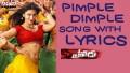 Pimple Dimple Song Lyrics