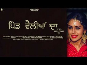 Pind Velliyan Da Song Lyrics