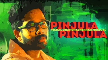 Pinjula Pinjula Song Lyrics