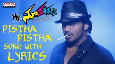 Pistha Pistha Song Lyrics
