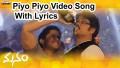 Piyo Piyo Song Lyrics