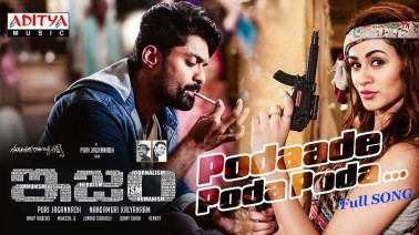 Podaade Poda Poda Song Lyrics