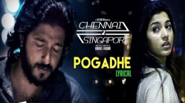 Pogadhe Song Lyrics