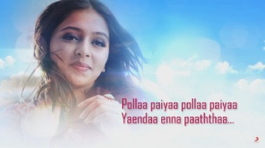 Pollapaiyya Song Lyrics
