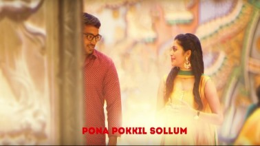 Ponapokkil Song Lyrics