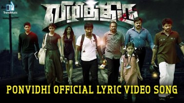 Ponvidhi  Song Lyrics