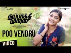 Poo Vendru Song Lyrics