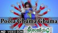Poola Ghuma Ghuma Song Lyrics