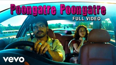 Poongaatre Poongaatre Poopolae Song Lyrics