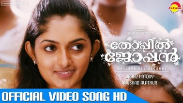 Poovithalai Njaan Song Lyrics