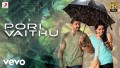 Pori Vaithu Song Lyrics