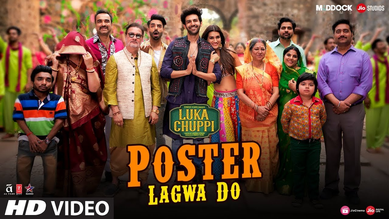 Poster Lagwa Do Song Lyrics