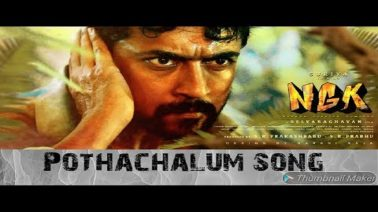 Pothachaalum Song Lyrics
