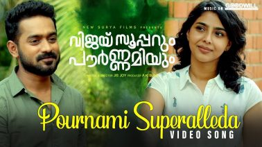 Pournami Superalle Song Lyrics