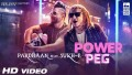 Power Peg Song Lyrics