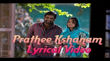 Pratheekshanam Song Lyrics