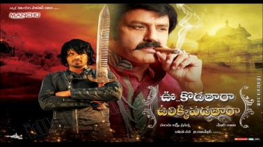 Prathi Kshanam Narakam Song Lyrics