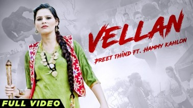 Vellan Song Lyrics