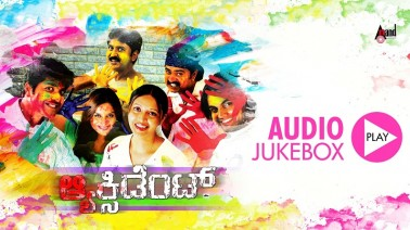 Preethi Moodo Vele Song Lyrics