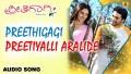 Preethiyalli Aralide Song Lyrics