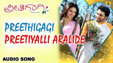 Preethiyalli Aralide Song Lyrics