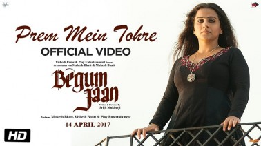 Prem Mein Tohre Song Lyrics