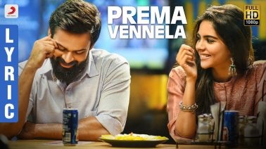 Prema Vennela Song Lyrics