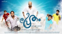Pretham Lyrics
