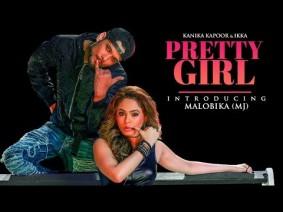 Pretty Girl Song Lyrics