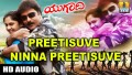 Prithisuve Ninna Prithisuve Song Lyrics