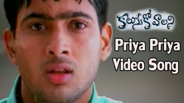 Priya Priya Song Lyrics