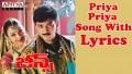 Priya Priya Champodde Song Lyrics