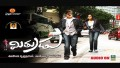 Priyamani Song Lyrics