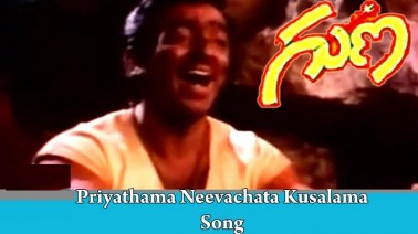 Priyatamaa Song Lyrics