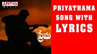 Priyathama Naa Hridayama Song Lyrics
