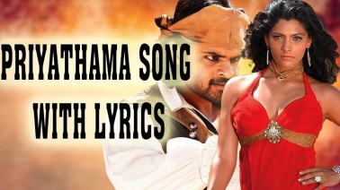 Priyathama Song Lyrics