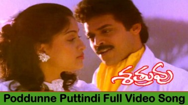 Proddunne Puttindi Song Lyrics