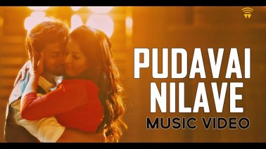 Pudavai Nilave Song Lyrics