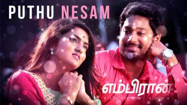 Nesam Puthu Nesam Song Lyrics