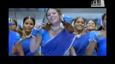 Pudhu Veedu Song Lyrics